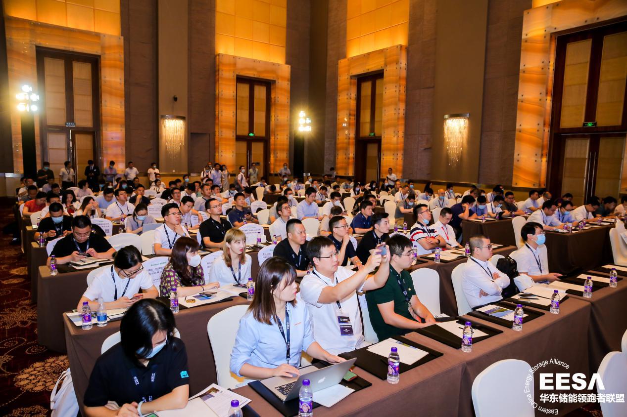 """thGES丨2020第七届中国国际光储充大会已圆满落幕"""""""